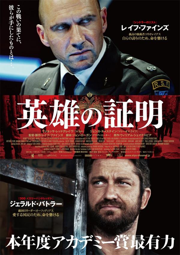 Воображаемая любовь (2010) смотреть