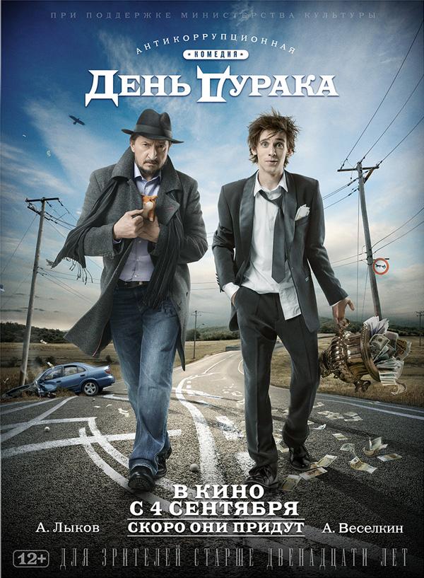 dy - Фильм : американская история ужасов 2011 год. Смотреть онлайн